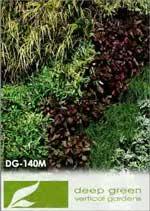 Deep Green Modular Vertical Garden System